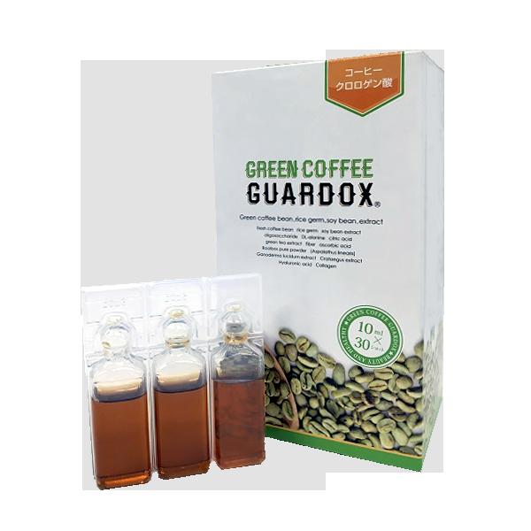 グリーンコーヒー ガードックス